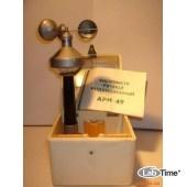 Анемометр АРИ-49 (2,0-30,0 м/с) ручной индукционны