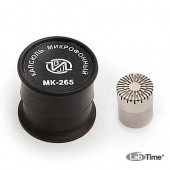 Капсюль микрофонный конденсаторный МК-265 с приемкой ОТК (звук, инфразвук, 50 мВ/Па)