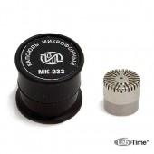 Капсюль микрофонный конденсаторный МК-233 с приемкой ОТК (звук, инфразвук, ультразвук, 14 мВ/Па)
