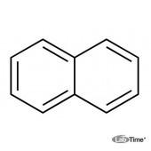 Нафталин, хч, чда, стандарт д/ГХ, 99.7%, 1 г (Fluka)