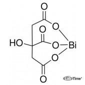 Висмут (III) лимоннокислый, 99.99%, 325 меш, 100 г (Aldrich)