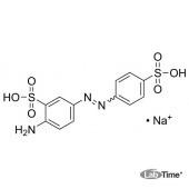 Acid Yellow 9 мононатриевая соль, содержание красителя 95%, 25 г (Sigma)