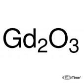 Гадолиния (III) оксид, REacton, 99,99% (REO), 10 г (Alfa)