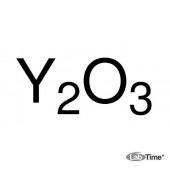 Иттрий (III) окись, REacton, 99.999% (REO), 100 г (Alfa)