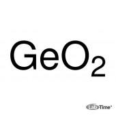 Германия оксид (IV), 99.9999% (metals basis), 100 г (Alfa)