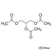 Триацетин, TECHNICAL, мин. 99%, 1 л (Prolabo)