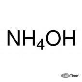 Аммиак, HiPerSolv CHROMANORM, д/ВЭЖХ, плотность 0,880 г/мл, 32%, 100 мл (BDH Prolabo)