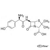Амоксициллин, 5 г (Molekula)