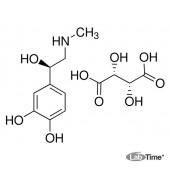 Адреналин тартрат с примесью А, 15 мг (ЕР)