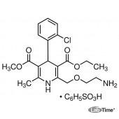 Амлодипин бесилат, 350 мг (USP)