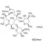 Азитромицин, 100 мг (USP)
