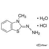 3-Метил-2-бензотиазолинон гидразон солянокислый моногидрат, ≥99.0%, 10 г