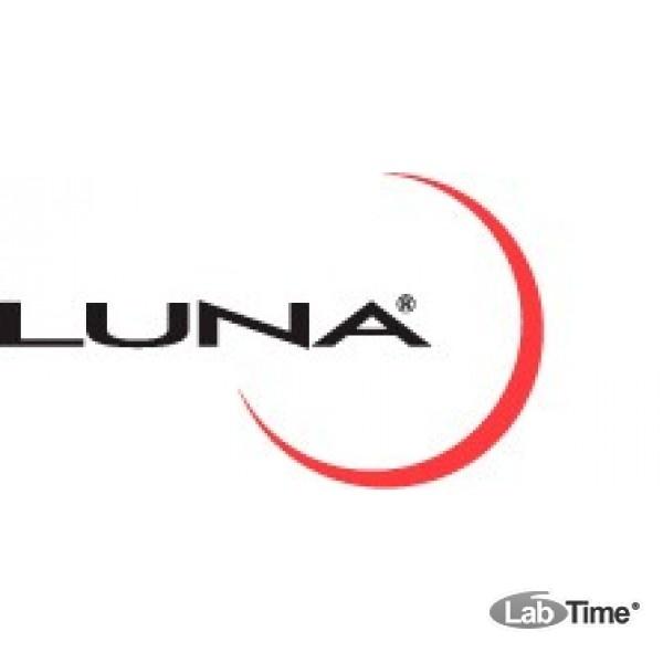 Колонка Luna 10 мкм, Silica (2), 100A, 250 x 10 мм