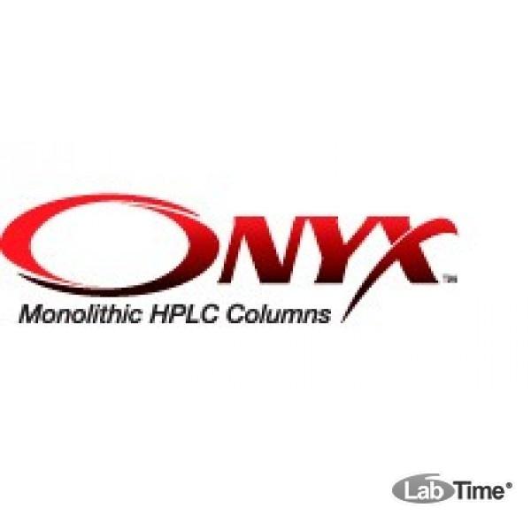 Колонка Onyx Monolithic C18, 25 x 4.6 мм