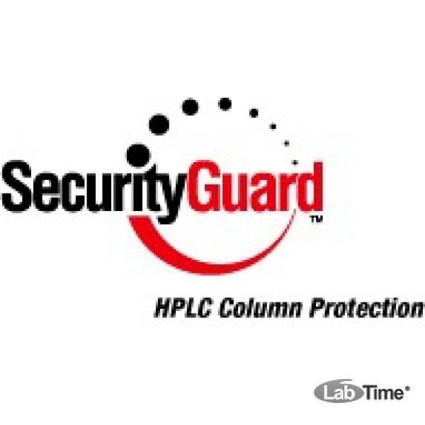 Предколонка SecurityGuard AQ C18, 4 x 3.0 мм, 10 шт/упак