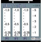 Аспиратор УП 1115 С пневматический 4-х канальный (8 литров/мин)