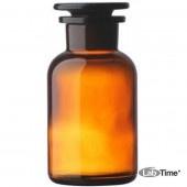 Бутыль для реактивов 250 мл темное стекло, широкая горловина