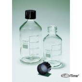 Бутыль для реагентов с крышкой, 25 мл 10 шт/ упак