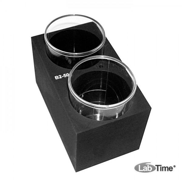 Термоблок B2-50 (2 гнезд диам.48 мм,глубиной 58 мм)