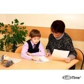 НС-Психотест психодиагностика детей